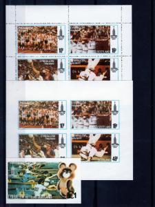 Eynhallow Holy Island 1980 Moscow Olympics Set Perf+Imp+SS MNH