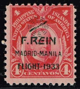 Philippines Stamp 1933 Personalities Stamps of 1917 Overprinted MH/OG 4C