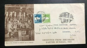 1935 Jerusalem Palestine Postage Due Cover To Hoboken NJ USA Tomb Of Christ