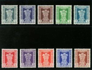 India 1957 QEII Official set complete superb MNH. SG O165-O174. Sc O127-O136.
