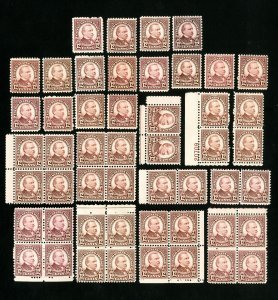 US Stamps # 693 F-VF+VF Lot of 50 OG NH Scott Value $400.00
