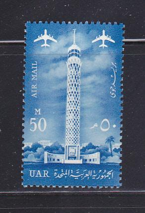Egypt C95 Set MH Tower Of Cairo