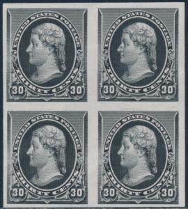 #228P3 BLOCK OF 4 PLATE PROOF ON INDIA PAPER XF BT2160