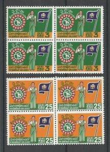 1967 Scouts Ceylon Girl Guides Golden Jubilee blocks