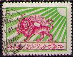 IRAN Sc# RA3 USED FVF WMK 306 Lion Crown Sunrise Sword