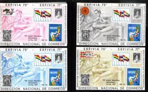 BOLIVIA 1975 SPORTS ,STAMP ON STAMP,PHILAT EXPO S/SHEET Mi BL 74-7,MNH