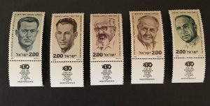 Israel 1978 #688-92 Tab , MNH