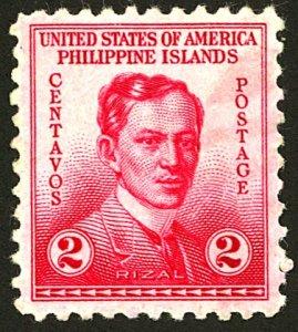 PHILIPPINES #383 USED