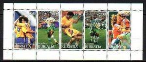 Buriatia, 76-80 Russian Local. Soccer strip of 5.