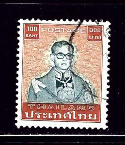 Thailand 1093 Used 1984 issue