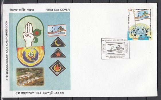 Bangladesh, Scott cat. 599. Cub Scout Camporeee. First Day Cover.