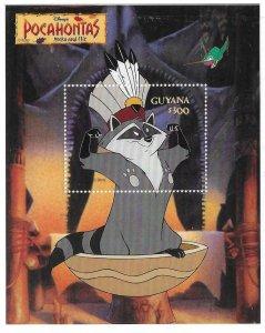 1995   GUYANA  -  SG.  MS 4413A  -  DISNEY -  POCAHONTAS  -  MNH