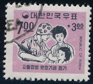 Korea # B9 Semi-Postals 1967 - Soldier and Family - Very Fine Used