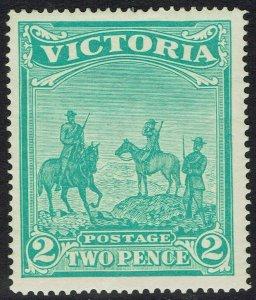 VICTORIA 1900 BOER WAR CHARITY 2D