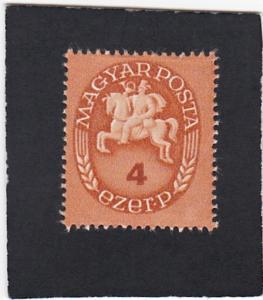 Hungary #725 unused