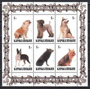 Karakalpakia, 1999. Russian Local. Various Dogs sheet of 6. ^