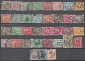 COLLECTION LOT # 3638 EGYPT 35 STAMPS 1879+ CLEARANCE CV+$18