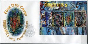 Papua New Guinea 2012. Paintings by Philip Yobale (Mint) First Day Cover