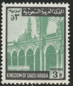 Saudi Arabia Scott 505 Mint No Gum 3p s1969 stamp