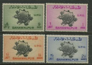 Bahawalpur - Scott 26-29 - UPU Definitive Issue - 1949 - MLH - Set of 4 Stamp