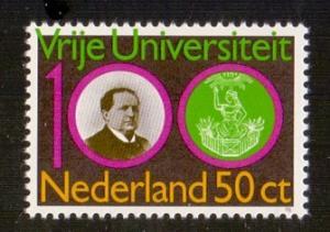 Netherlands  #607   MNH  1980   University Amsterdam