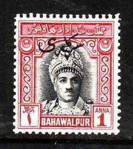 Pakistan-Bahawalpur-Sc#O18-unused hinged 1a-Official-1948-