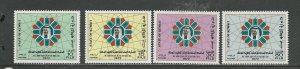 Kuwait Scott catalogue # 711-714 Unused HR