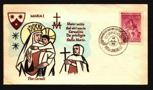 Brazil 1959 Maria FDC / Painted Cachet / UA - L3607
