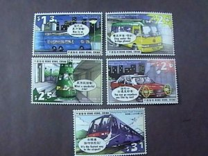 HONG KONG # 841-848-MINT/NEVER HINGED-COMPLETE SET --1999-#A