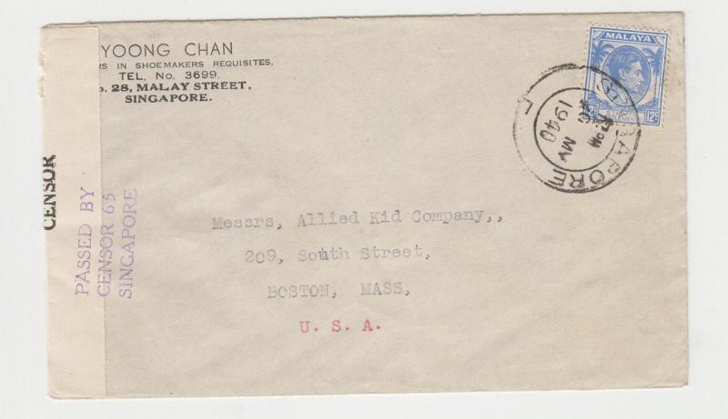 SINGAPORE -USA 1940 CENSOR(#65) COVER 12c RATE, TAPE#2b RT8 (SEE BELOW)