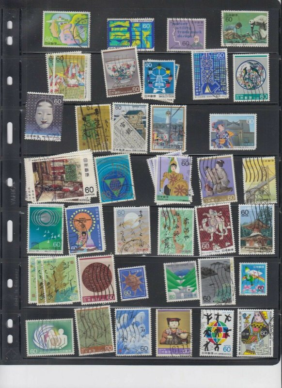 JAPAN 3 STOCK PAGES COLLECTION LOT #1 UNPICKED UNCHECKED HIDDEN VALUE $$$$$$$