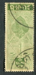 THAILAND; Early 1900s fine used classic Revenue issue