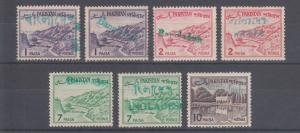 Bangladesh, Pakistan Sc 129/134 MLH. 1961-63 Defins green Bangladesh Local Ovpts