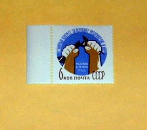Russia - 2614, MNH Complete - World Peace. SCV - $0.35