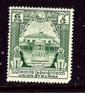 Burma 91 MLH 1948 issue  rounded corner    (ap3828)