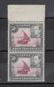Kenya Uganda & Tanganyika 1938 50c Vertical Pair SG144 MNH J7886