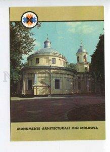 414237 MOLDOVA 1992 year architectural monuments postal postcard P/ stationery