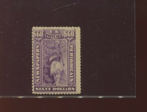 Scott PR79 Newspaper & Periodical Mint  Stamp  (Stock PR79-2)