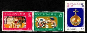 Hong Kong SC# 335-7 1977 QE II Silver Jubilee MNH