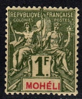 Moheli #14  F-VF Unused CV $24.00  (X4074)