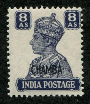 India - Chamba SC# 99 (SG# 118) King George VI, 8as, MH