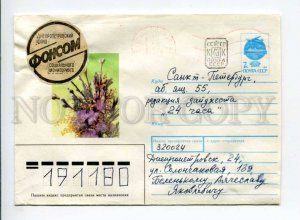 413464 UKRAINE RUSSIA 1992 Dergilev flowers Dnipropetrovsk Provisional stamp