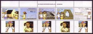 Neth. Antilles Lulu and Basje 5v strip+5 labels SG#1640-1644