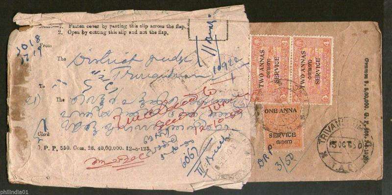 India Travancore Cochin State Service Overprinted x3 Stamped Used Cover # 16401