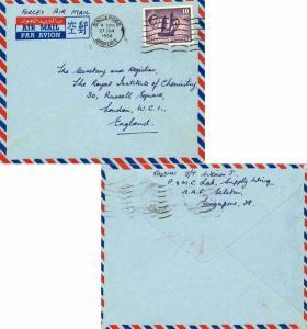 Singapore 10c QEII Timber Tongkong 1958 Singapore, Airport Forces Airmail to ...