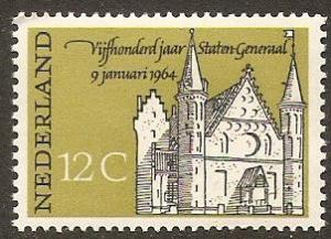 1964 Netherlands Scott 422 500th Anniversary Parliament MNH