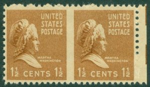 EDW1949SELL : USA 1938 Sc #805b Horizontal pair Imperf between Mint NH. Cat $100