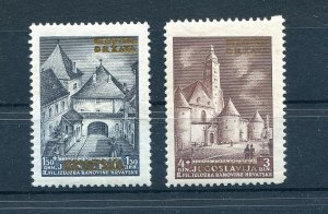 CROATIA GERMAN PUPPET STATE SCARCE PHILATELIC EXHIBITION OVPTS B1-B2 PERFECT MNH