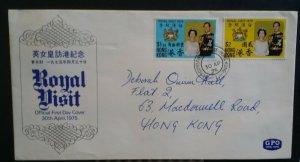 Hong Kong Stamps 1975 Hong Kong Royal Visit FDC First Day Cover