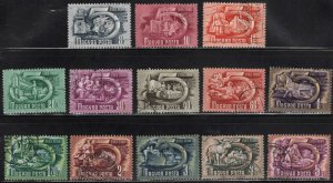 Hungary Scott 871-882 used short set 13/14